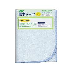 日本製防水シーツおねしょシーツ部分タイプ100cm×150cm完全防水丸洗いOK綿100%医療寝具ベッドカバー台敷き