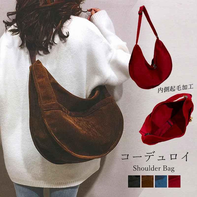 產品詳細資料,日本Yahoo代標|日本代購|日本批發-ibuy99|包包、服飾|包|女士包|單肩包/斜挎包|a4 ショルダーバッグ レディース 斜めがけ 大人 大きめ コーデュロイ ワンショルダーバッグ【レ…