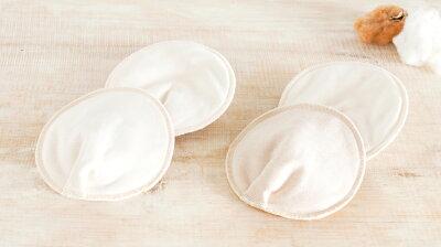 母乳パッド【1セット2枚入り】~メイドインアースのオーガニックコットン製品~