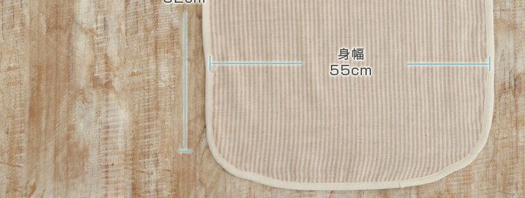 メイドインアース  スリーパー【ダブルガーゼ/ストライプ】【茶】  サイズ