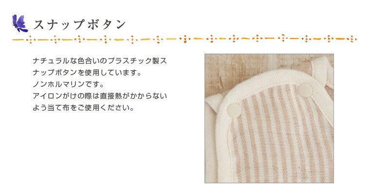 メイドインアース  スリーパー【ダブルガーゼ/ストライプ】【茶】