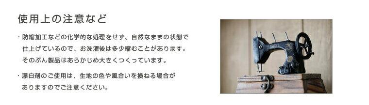 メイドインアース  授乳服チュニックワンピース【太ボーダー】【茶】  使用上の注意など