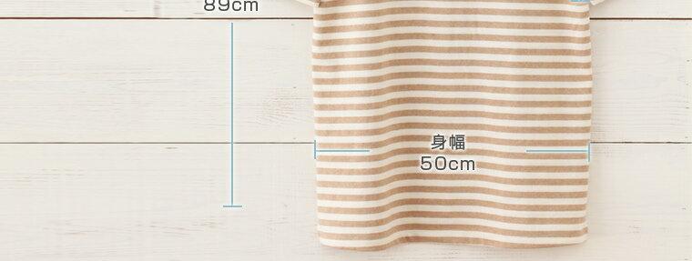 メイドインアース  授乳服チュニックワンピース【太ボーダー】【茶】  サイズ