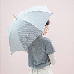 長日傘【ストライプ/グレー】【ログウッド染】