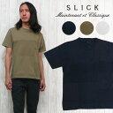Slk5255224-top