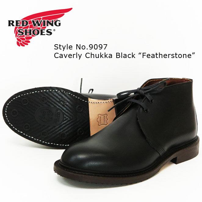 "REDWING レッドウィング キャバリー チャッカブーツ BLACK ""Featherstone"" Caverly Chukka  Style No.9097 【2017年 春夏 新作】:アースマーケット"
