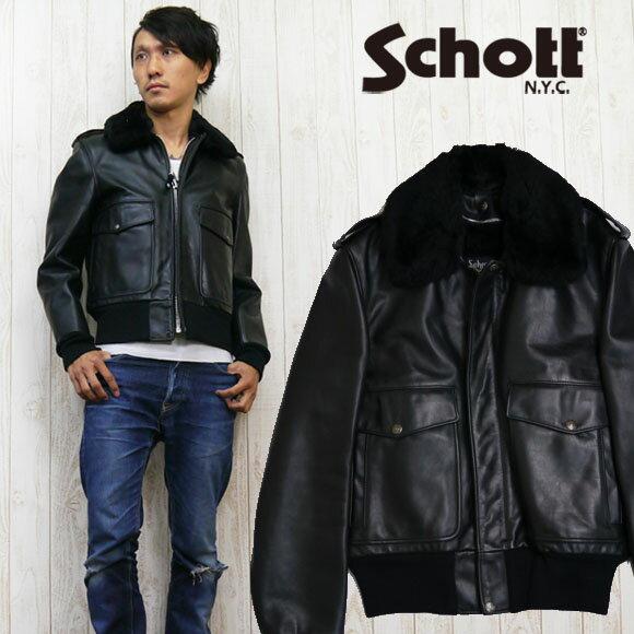earth market rakuten global market shot schott leather jackets bomber leather bore liner. Black Bedroom Furniture Sets. Home Design Ideas