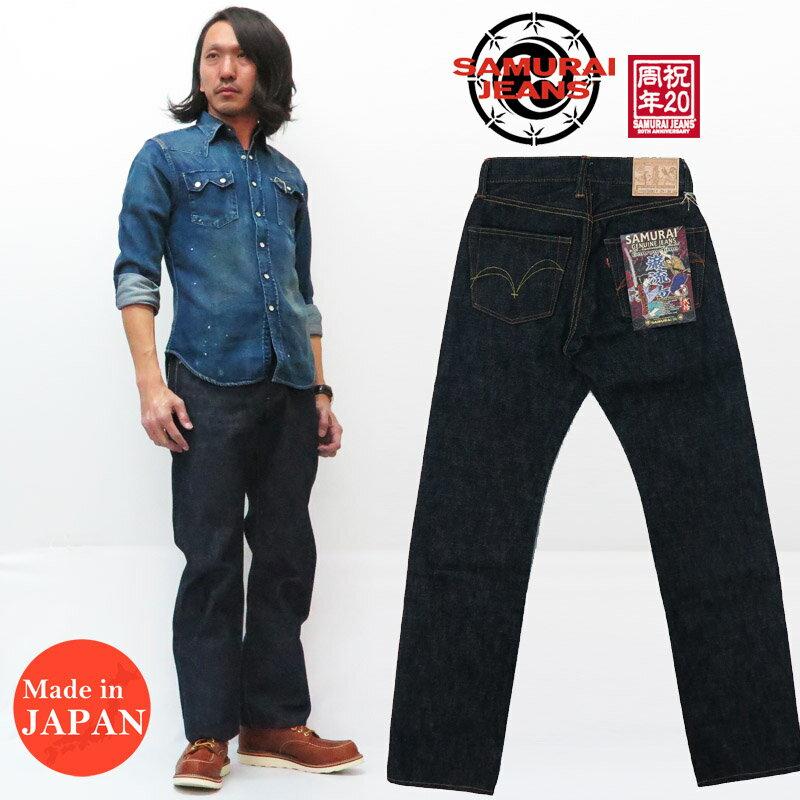 メンズファッション, ズボン・パンツ  SAMURAI JEANS 20 S510XX20ozGA-20th 20oz