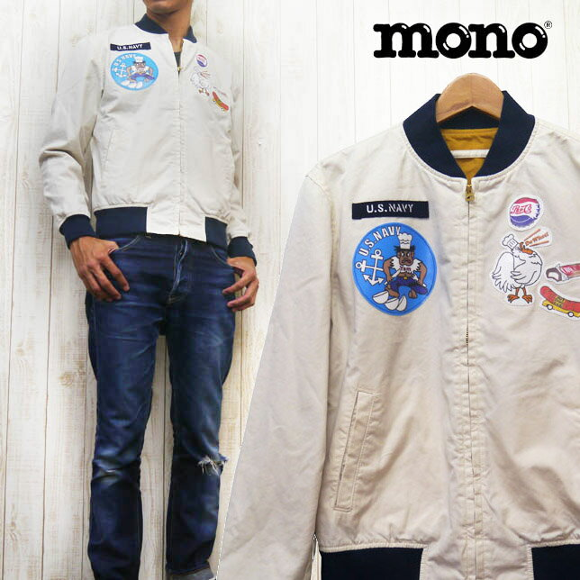 モノ・マガジン オリジナル ホワイト MA-1 フライトジャケット mono magazine:アースマーケット