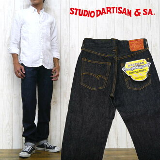 ダルチザン Studio-da-ルチザン STUDIO D ' ARTISAN jeans SD601-99 slim straight one wash jeans G bread denim 28-36 inches
