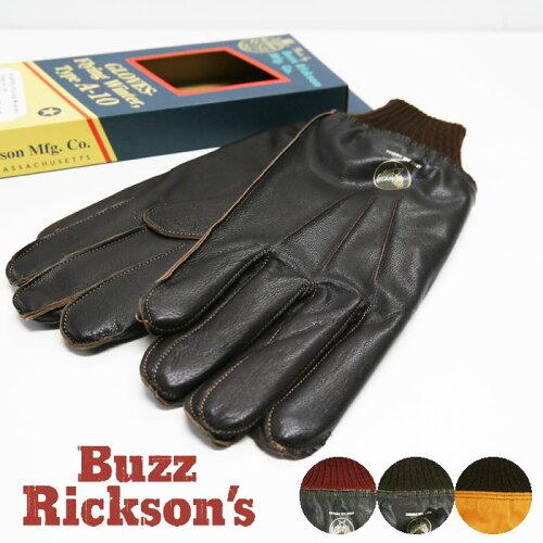 バズリクソンズ Buzz Rickson's ゴートスキン レザー グローブ A-10 BR01221
