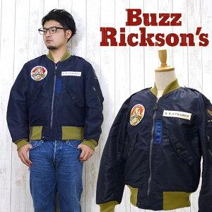【ポイント5倍】ヴィンテージと呼ばれるフライトジャケットを生地、素材、パーツから忠実に再現...