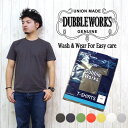 ダブルワークス DUBBLE WORKS Tシャツ 半袖 クルーネック 33007 無地Tee 【メール便OK】