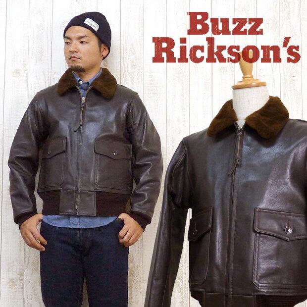 Earth Market | Rakuten Global Market: Rickson Buzz Rickson&39s g-1