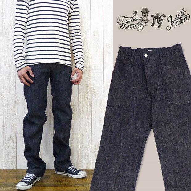 メンズファッション, ズボン・パンツ  SUGAR CANE 11oz. FIBER DENIM TOP SIDERS SEA HUNT SC41292