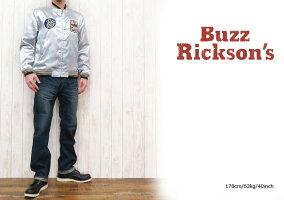 バズリクソンズBuzzRickson'sサテンツアージャケットミリタリー刺繍SATINTOURJACKETBR13767-119-170【2016年春夏新作】