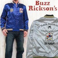 バズリクソンズBuzzRickson'sサテンツアージャケットミリタリー刺繍SATINTOURJACKETBR13767-119-170