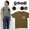 ショット Schott Tシャツ 半袖 レザーポケット ワンスター スタッズ 3163030 【2017年 春夏 新作】