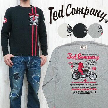 テッドマン TEDMAN'S カミナリ KAMINARI WEDS SPORT 長袖 Tシャツ 抜染プリント トリプルコラボ 「GT380」 TDKMLT-111