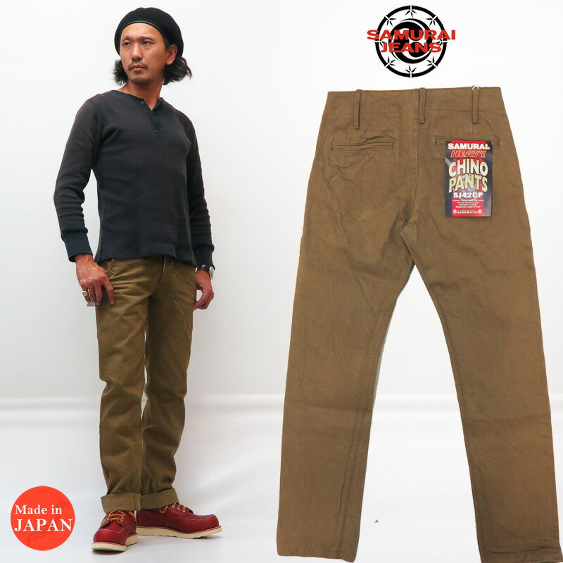 メンズファッション, ズボン・パンツ  SAMURAI JEANS 15oz SJ42CP