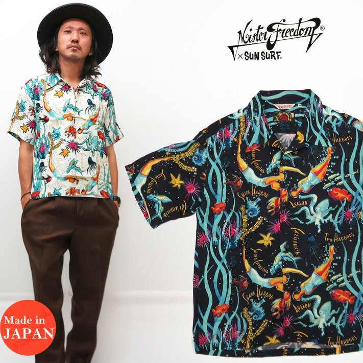 トップス, カジュアルシャツ SUN SURF MISTER FREEDOM CATALINA SUGAR CANE ROCKN ROLL SHIRTS SC38360