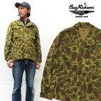 バズリクソンズ Buzz Rickson's フィールドジャケット M-1943 CIVILIAN MODEL 民間モデル 迷彩 カモフラージュ BR14788