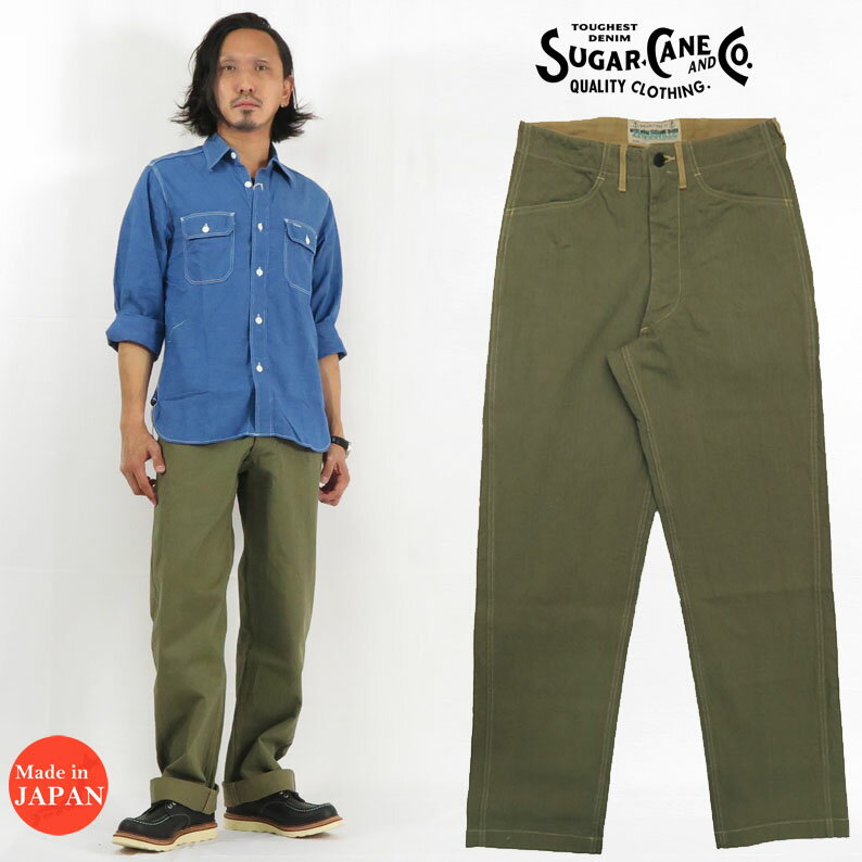 メンズファッション, ズボン・パンツ SUGAR CANE Mister Freedom SC41998 2021