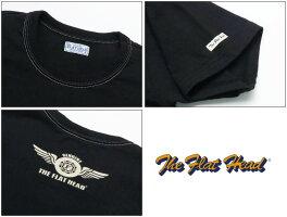フラットヘッドTHEFLATHEAD半袖Tシャツ染み込みプリント抜染プリントSMALLFLYINGWHEELTHCシリーズFN-THC-003【2021年春夏新作】