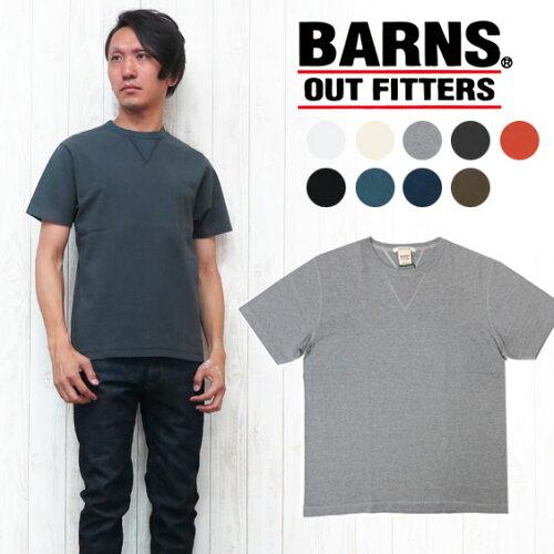 バーンズ BARNS Tシャツ 半袖 4本針縫い クルーネック ユニオンスペシャル フラットシーマー 吊り...