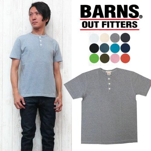 バーンズ BARNS Tシャツ 半袖 4本針縫い ヘンリーネック ユニオンスペシャル フラットシーマー 吊...