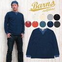 バーンズ BARNS 長袖 Tシャツ クルーネック ヴィンテージ 4本針縫い ユニオンスペシャル・フラットシーマー BR-3043