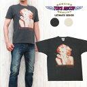 トイズマッコイ TOYS McCOY 半袖Tシャツ MARILYN MONROE マリリン・モンロー PICTURE TMC1721