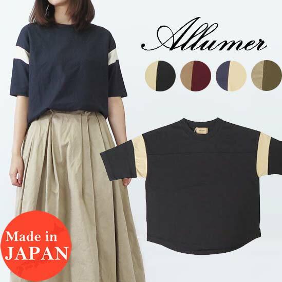 トップス, Tシャツ・カットソー Allumer 5 T 8241170