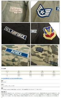 AVIREXアビレックスアヴィレックスヘリンボーンミリタリー半袖シャツワークコットンワッペン刺繍「CTTN」AVI6165099