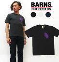 バーンズ BARNS 吊り編み 半袖 プリント Tシャツ BR-7833