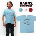 バーンズ BARNS 半袖 プリント Tシャツ BR-7911