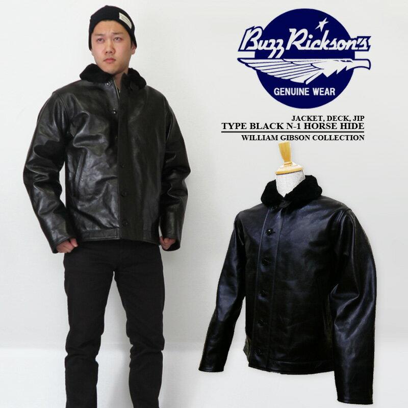 メンズファッション, コート・ジャケット  Buzz Ricksons WILIAM GIBSON N-1 BR80387