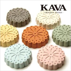 KAVA アロマストーン LACE【RCP】