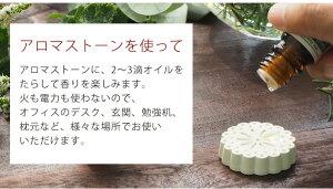 ラベンダー10ml【精油エッセンシャルオイルアロマオイル】【RCP】