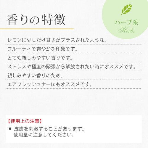イーズ『レモンマートル(EOLMM0)』