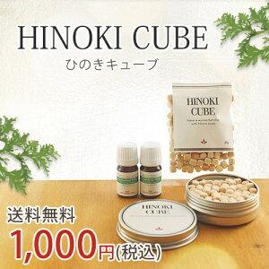 Images of ヒノキ - JapaneseCla...