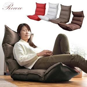 【送料無料】14段階 リクライニング 低反発 座椅子 メッシュ 撥水加工 マイクロファイバー PVC 日本製ギア 座いす リクライニングチェアー 1人掛け 一人掛け 座イス 椅子 フロアチェアー 一人