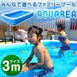 【送料無料】プール みんなで使える! ファミリープール 3m 大型 305x183x51cm 長方形 ビニールプール 家庭用プール 大型プール プール 子供用 水遊び 夏