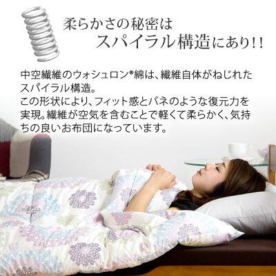 日本製洗える掛け布団掛布団シングル
