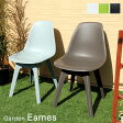 【送料無料/在庫有】 ガーデンチェア イームズチェア シェルチェア リプロダクト プラスチック ガーデン eames デザイナーズ チェアー ガーデンファニチャー バルコニー 屋外家具 椅子 イス いす 北欧