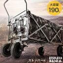 超大容量170L&悪路に強い大型タイヤ!◆送料無料◆ 折りた...