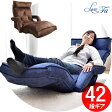 【送料無料】 肘掛け ロング 座椅子 42段階 リクライニング 低反発 座椅子 肘掛 肘付き ビックサイズ 座いす ハイバック フロアチェア 座イス 1人掛け ソファ ソファー 北欧