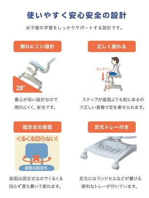 KOIZUMIコイズミハイブリッドチェア学習チェア学習椅子