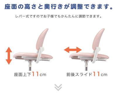 KOIZUMIコイズミベストフィットチェア学習チェア学習椅子
