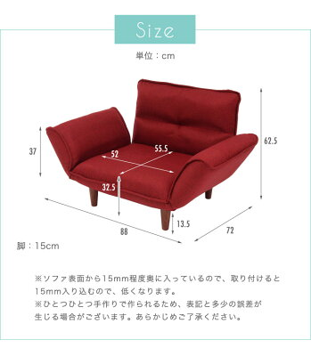 1Pソファ日本製リクライニングソファカウチソファ